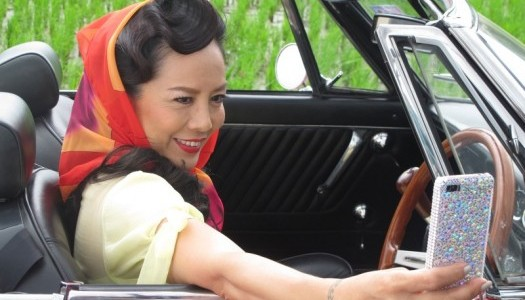 """The sexy and provocative Thai film """"It Gets Better"""" screens tonight at Northwest Film Forum, part of the Translations Film Festival."""