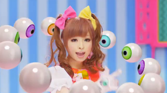 Kyary Pamyu Pamyu is coming to the Showbox at the Market on February 13, 2014.