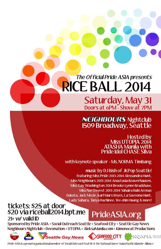 RiceBall14